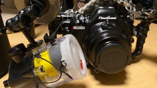 一眼レフ用水中ハウジングを徹底解説 第2弾 ストロボの調光システム